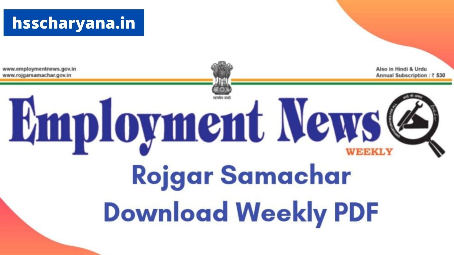Employment News PDF This Week Download