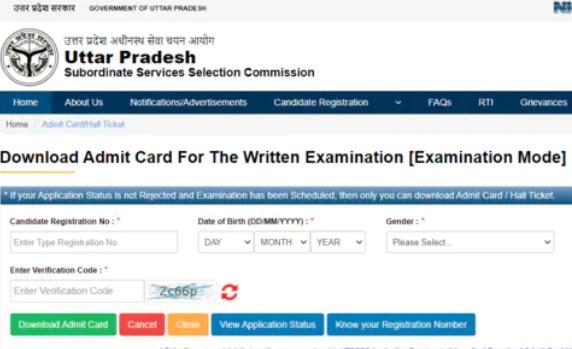 UPSSSC PET admit cards download 2021 released at upsssc.gov.in