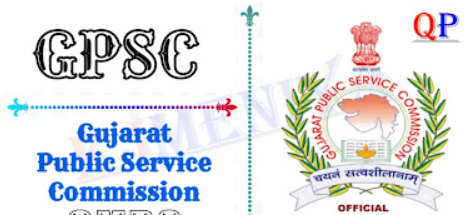 [PDF] GPSC GMDC Question Paper 2021 | Paper 1 | Paper 2 with solution
