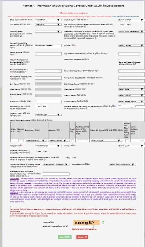 PMAY Application Form