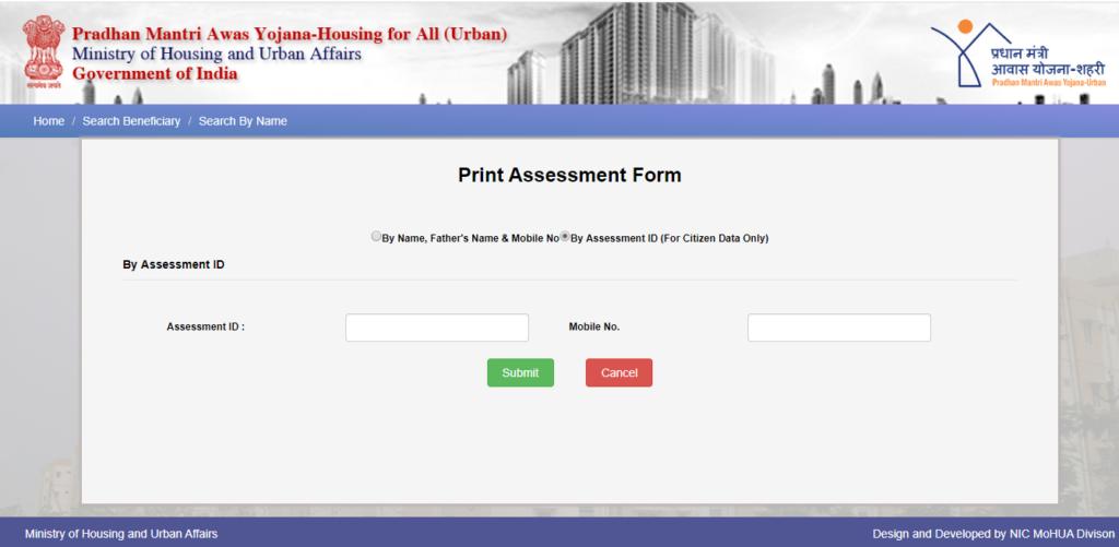 pmay application print