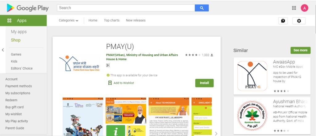 PMAY Mobile App