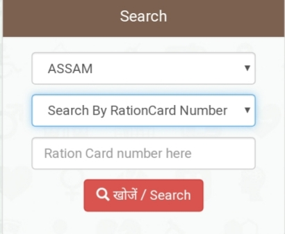 Search PMJAY Beneficiary by Ration Card