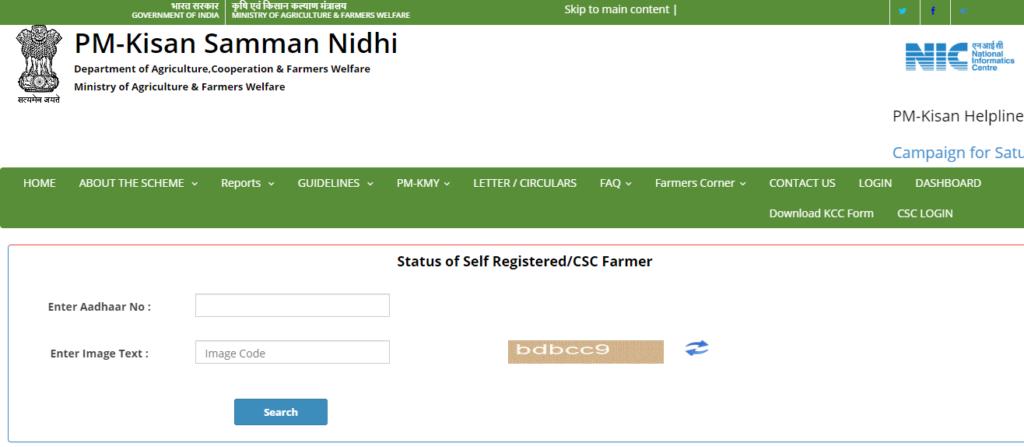 Status of Self Registered/CSC Farmers