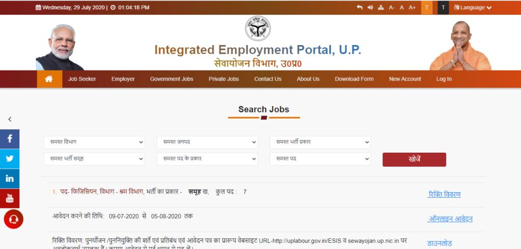 Uttar Pradesh unemployment allowance