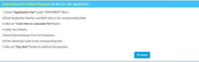 DL Application Fee