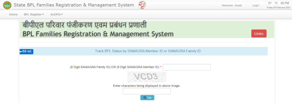 bpl status track