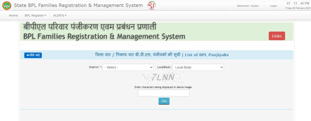 List of BPL Panchayats