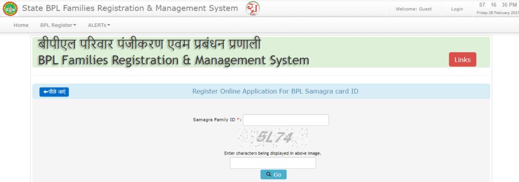 mp ration card list