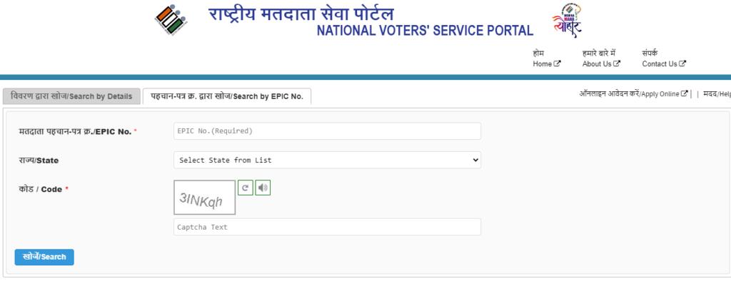 view application status