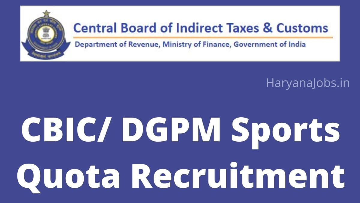 CBIC DGPM Sports Quota Recruitment 2021