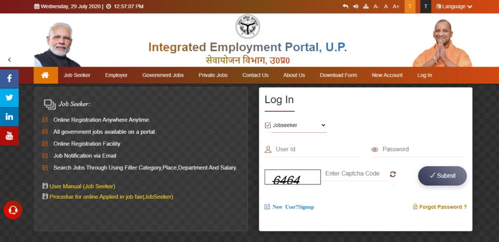 UP unemployment allowance